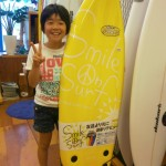 Smile on surf !