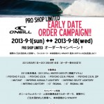 『EARLY DATE ORDER CAMPAIGN』 O'NEILL 最大25%OFF!