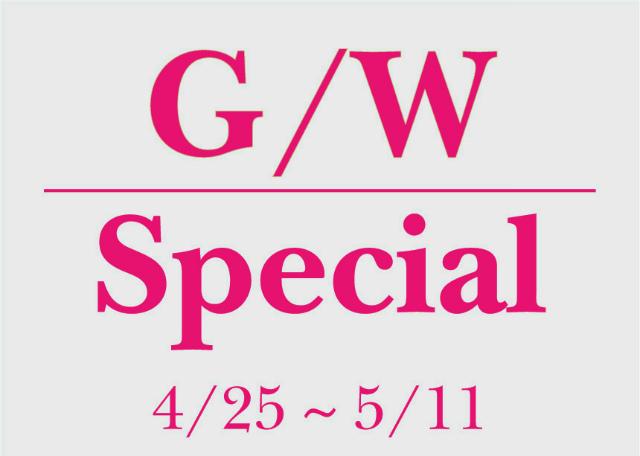 名称未設定-GW