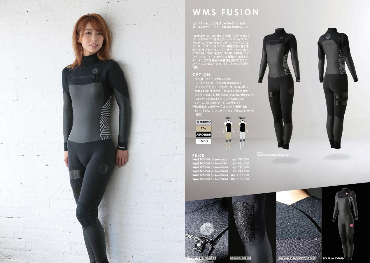 wms-fusion