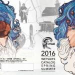 【O'NEILL 】2016 SPRING & SUMMER カタログ