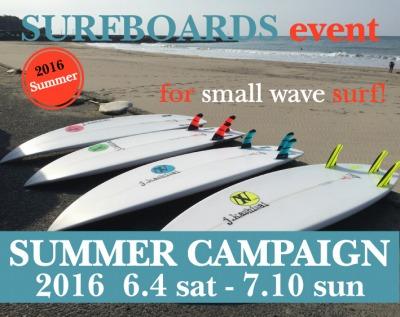 Summercampaign2016