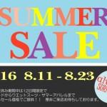 夏休みサマーセールスタート ~8月23日