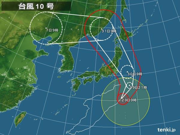 typhoon_1610_2016-08-29-09-00-00-large