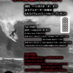 【THE RLM】FALL & WINTER MODEL CATALOG  2016.17