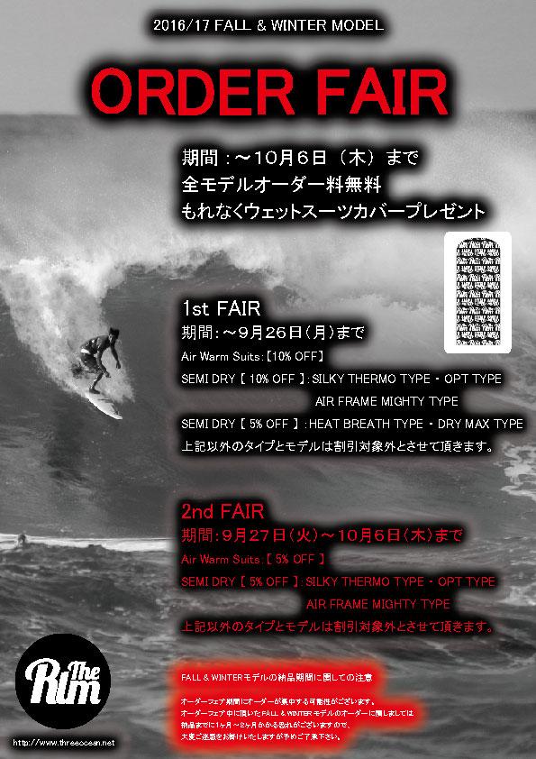 16fw-rlm-od-fair