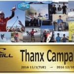 【O'Neill wetsuits】Thanx Campaign!!!