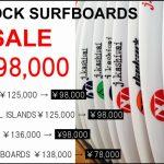 ストックボード決算セール ¥98,000