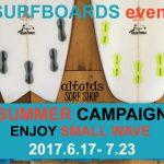 夏のサーフボードイベント!