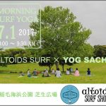 MORNING SURF YOGA やります!