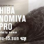 CHIBA ICHINOMIYA PRO