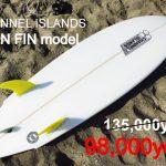CI「TWIN FIN」特別価格!
