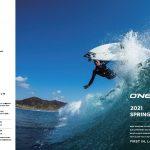 【O'NEILL】SPRING / SUMMER 2021カタログ